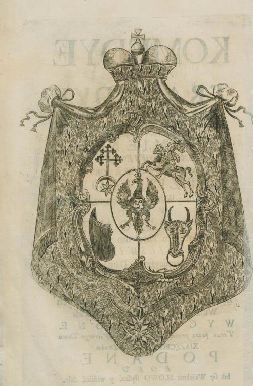 Герб Радзівілаў і Вішнявецкіх