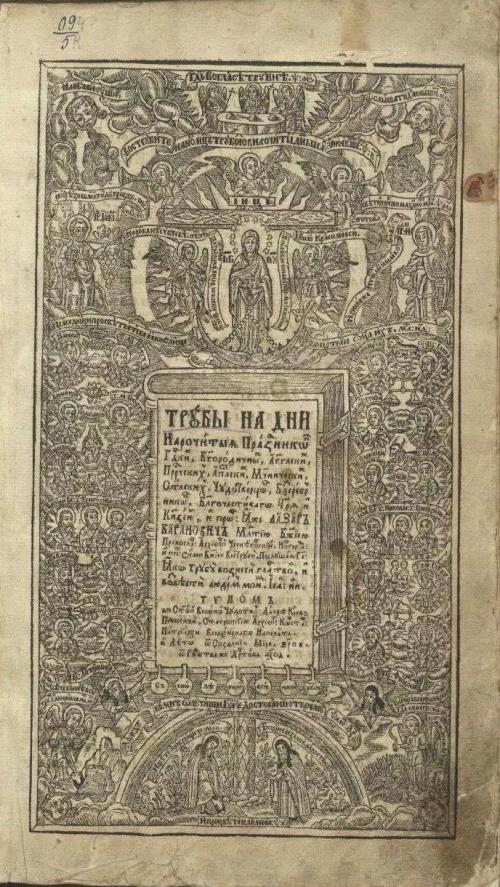 Тытульны лист