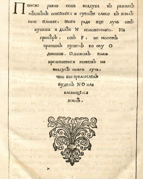 Канцоўка