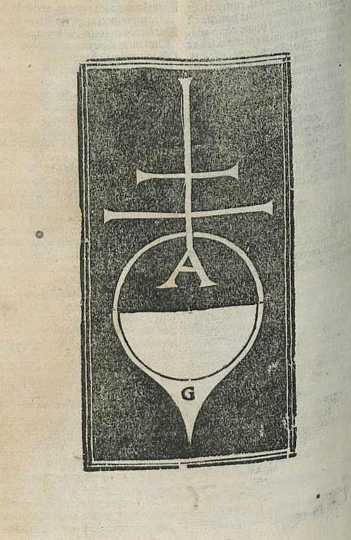 Друкарская марка