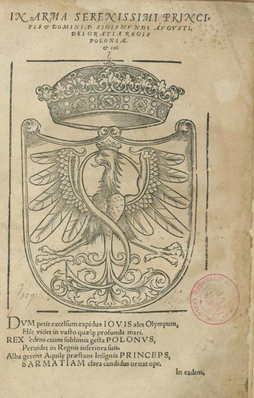 Герб Сігізмунда Аўгуста