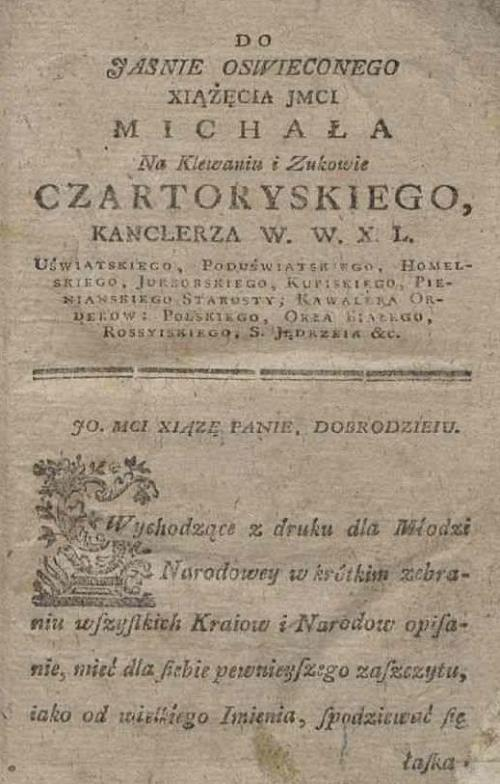 Ліст кнігі з ініцыялам