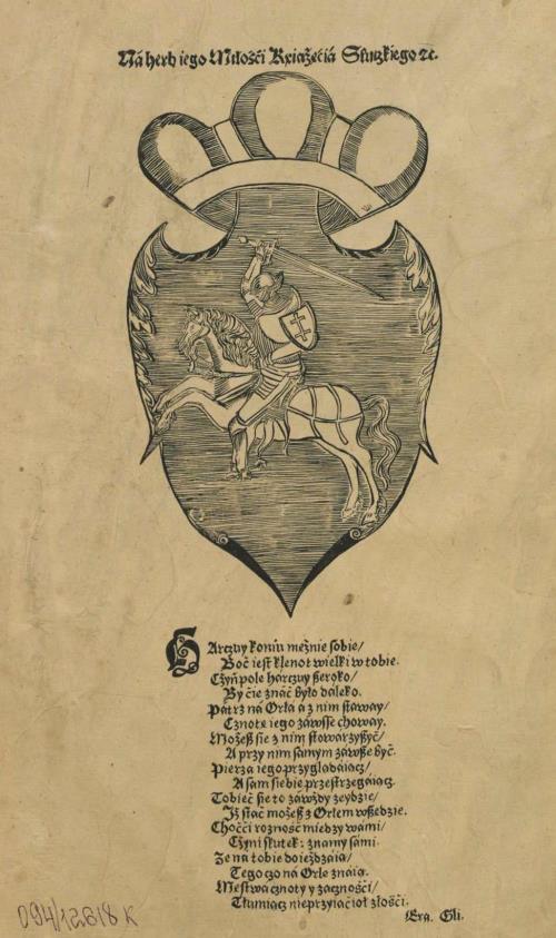 "Адварот тытульнага аркуша герб ""Пагоня"" ""iego Miłośći kxiażecia Słuczkiego"";"