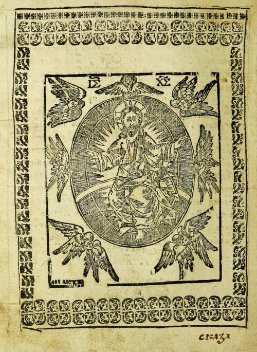 Исус на престоле в окружении 7 херувимов