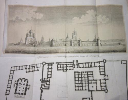 Кремль, или бывший архиерейский дом в Ростове / гравир. И. Т. Шелковников. 1847 г.